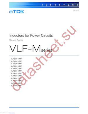 VLF252010MT-220M datasheet скачать даташит