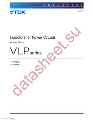 VLP6045LT-680M datasheet скачать даташит