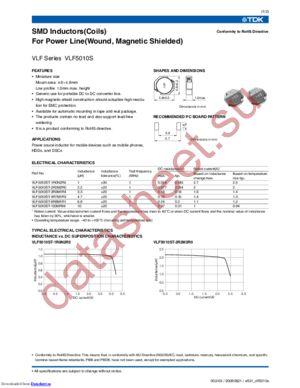 VLF5010ST-4R7M1R3 datasheet скачать даташит