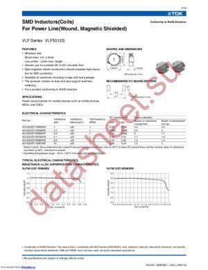 VLF5012ST-1R0N2R5 datasheet скачать даташит