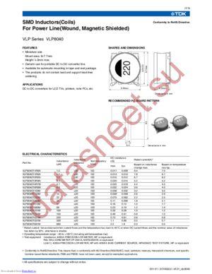 VLP8040T-680M datasheet скачать даташит