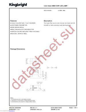 AP3216SURC datasheet скачать даташит