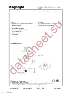 APA1606SECK datasheet скачать даташит