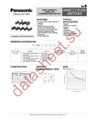 AVM35059-A datasheet скачать даташит