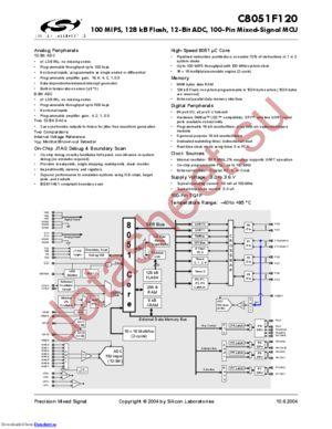 C8051F132R datasheet скачать даташит