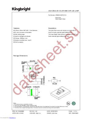 APB2012SURKSYKC datasheet скачать даташит
