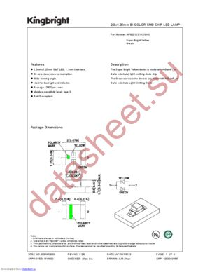 APB2012SYKCGKC datasheet скачать даташит