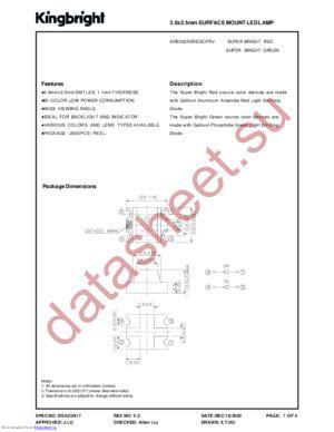 APB3025SRSGCPRV datasheet скачать даташит