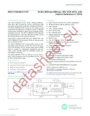 MAX11167 datasheet скачать даташит