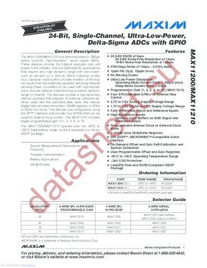 MAX11200 datasheet скачать даташит