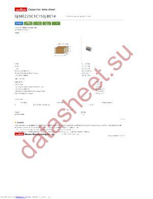 GJM0225C1C150JB01L datasheet скачать даташит