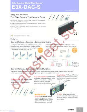 E3X-DAC21-S datasheet скачать даташит