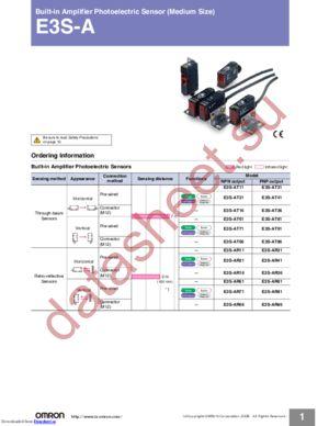 E3X-DA51-S2M datasheet скачать даташит