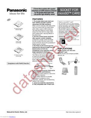 AXA473061P datasheet скачать даташит