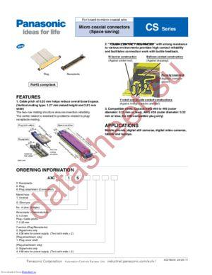 AXC81S51710 datasheet скачать даташит