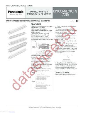 AXD232251 datasheet скачать даташит