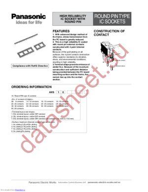 AXS102473 datasheet скачать даташит