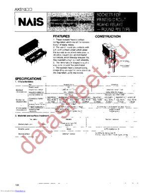 AXS10DR12 datasheet скачать даташит