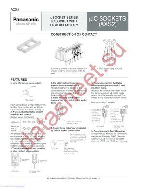 AXS200811K datasheet скачать даташит