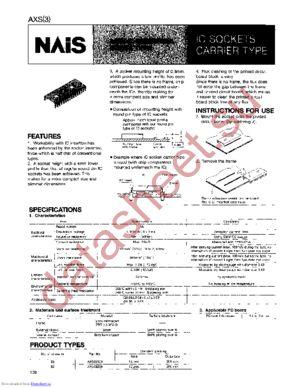 AXS33239 datasheet скачать даташит