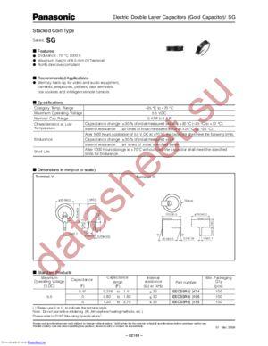 EECS5R5V155EECS5R5H474 datasheet скачать даташит