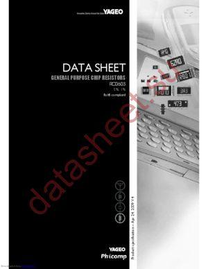RC0603FR-071KL datasheet скачать даташит