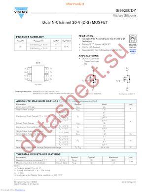 SI9926CDY datasheet скачать даташит