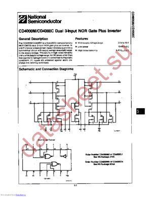 CD4000CJ datasheet скачать даташит
