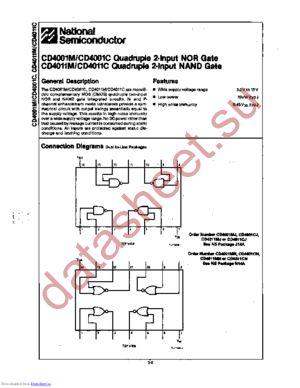 CD4011MJ datasheet скачать даташит