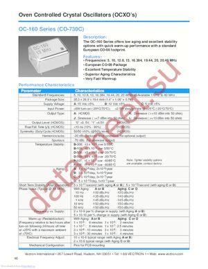 OC160 datasheet скачать даташит