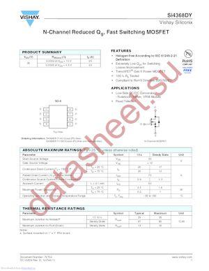 SI9434BDY-T1-GE3 datasheet скачать даташит