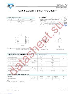 SI9945AEY-T1-GE3 datasheet скачать даташит