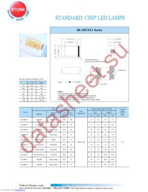 BL-HE131 datasheet скачать даташит